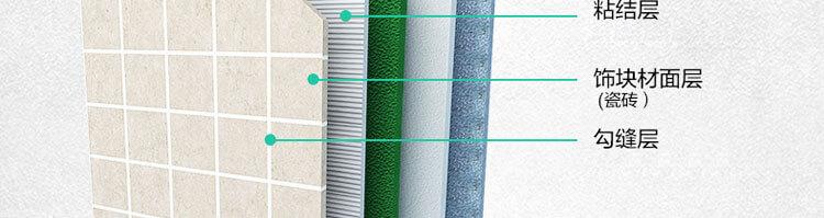 绿色家光洋白乳胶